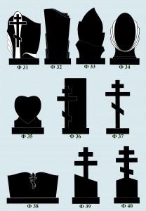 Образцы форм памятников