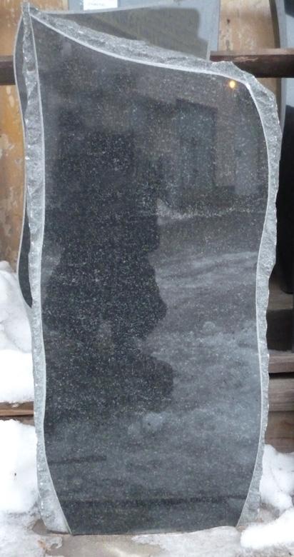 Памятник скала