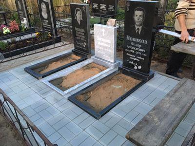 поправка памятника